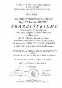 Stanisław Skarbiński 11 03 1997r nadanie tytułu Honorowego Prezesa Chóru Cecylińskiego w Krakowie