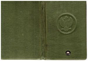Legitymacja Urzędnicza 1931 r Uniwersytet Lwów okładka Michał Legeżyński