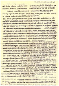 Sąd Grodzki Miejski we Lwowie uchwała 1938 r podział spadku 2