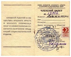 legitymacja rosyjska 1941 Czerwonego Krzyża i Półksiężyca 1