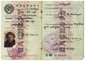 paszport rosyjski 1940 dla mieszkańca Lwowa 1