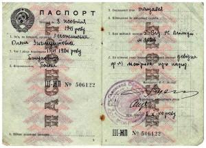 paszport rosyjski 1940 dla mieszkańca Lwowa 2