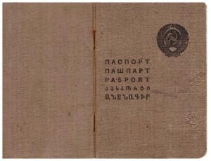 paszport rosyjski 1940 dla mieszkańca Lwowa