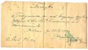 poświadczenie rosyjskie 08 04 1940 r pracy w Poliklinice we Lwowie Ludwika Stroner