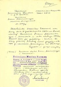 potwierdzenie ukończenia Państwowego Liceum Administracyjnego w ramach tajnego nauczania w Wwie 1943 r